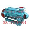 供应D85-67*(2,3,4,5,6,7,8,9)多级离心泵