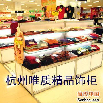 杭州萧山供应各大专卖店服装鞋帽箱包展示柜杭州专业生产厂家