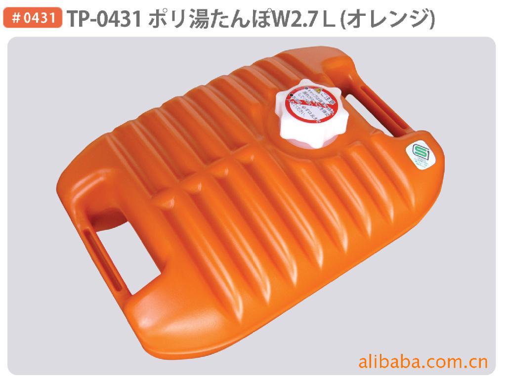 供应日本原单/汤婆子/热水袋/轻便型暖水宝/2700ML