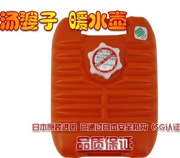 供应日本原单/汤婆子/热水袋/轻便型暖水宝/1700ML
