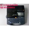 供应云南MAX LM-390A微电脑线号印字机,LM-HC340