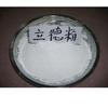 供应锌钡白