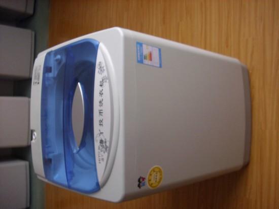 供应淮安商用投币洗衣机,淮安自动投币洗衣机