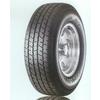供应米其林轮胎 装载机 长途卡车 起重机 叉车轮胎 工程轮胎