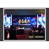 供应温州婚礼舞台背景显示屏