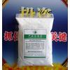 供应纳米二氧化钛(化妆品中的应用)