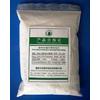 供应纳米二氧化钛(塑料中的应用)