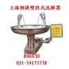 供应紧急洗眼器的生产厂家、价格最优惠
