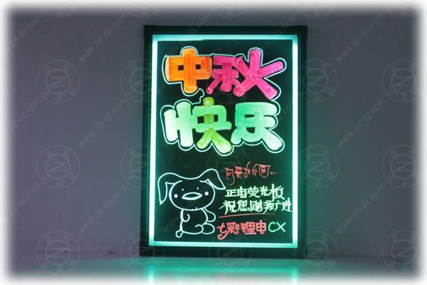 供应荧光板批发代理/LED手写荧光板厂家