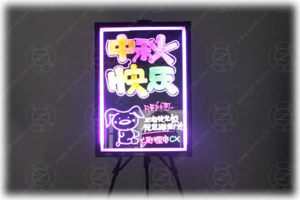供应2011年创业好项目——荧光板厂商诚招代理!