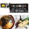 供应天津CO2激光打标机,北京激光打标机,河北打标机,天津打标机