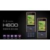 供应金星H600手机