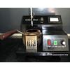 供应关于燃料油检测各指标的详述 一 综述;粘度