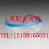 供应3M1711眼罩,3M护目镜/天津价优