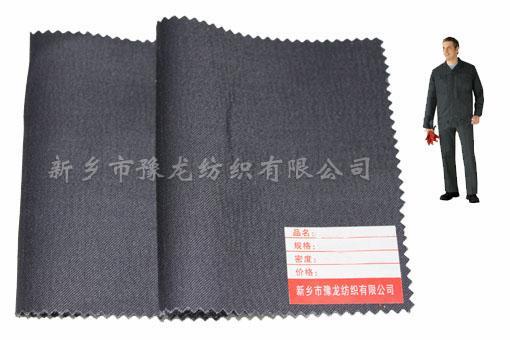 供应EN11612 C/N 88/12锦棉阻燃面料 棉锦防火布