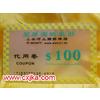 我公司大量供应各种PVC卡,会员卡, 贵宾卡,透明名片。