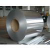 供应铝箔淋膜加工