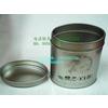 供应减肥茶铁罐 金属食品罐 食品铁罐  白茶铁罐