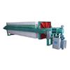 供应印染污水压滤机,污泥压滤机,皮革污水压滤机,生化污泥压滤机