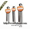 供应国产HS-C型手拉葫芦,实用性更高的手拉葫芦!