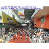 供应2012广州建材展