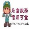 供应废旧锌板,东莞市供应线路板厂旧锌板,线路板厂用的废锌板
