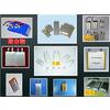 供应收购索尼聚合物电池、收购力神比克聚合物电芯