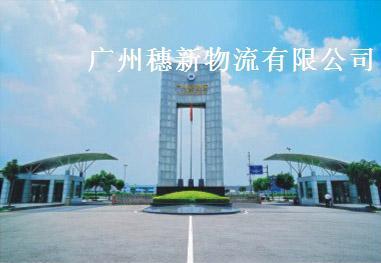 供应广州保税区报关公司,广州物流园区报关公司