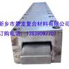 供应玻璃钢型材模具