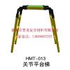 供应型材组装梯
