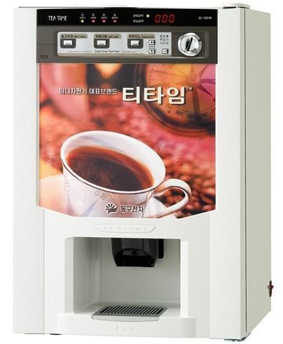 供应投币咖啡机和原料