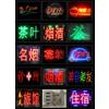 供应LED超薄灯箱滚动灯箱弧型灯箱吸塑灯箱水晶超薄灯箱