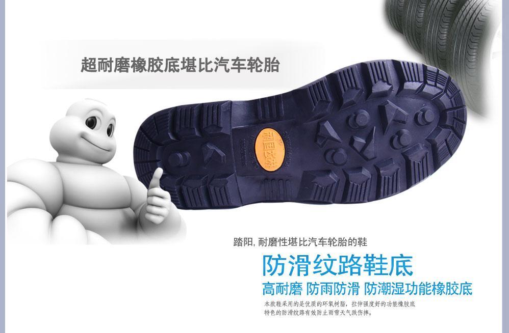 供应踏阳电热保健鞋