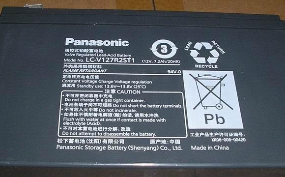 供应深圳UPS松下蓄电池/佛山UPS汤浅蓄电池厂家批发直销中