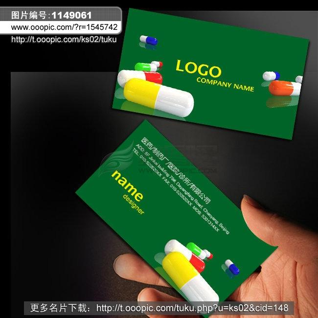 供应石家庄PVC卡制作设计
