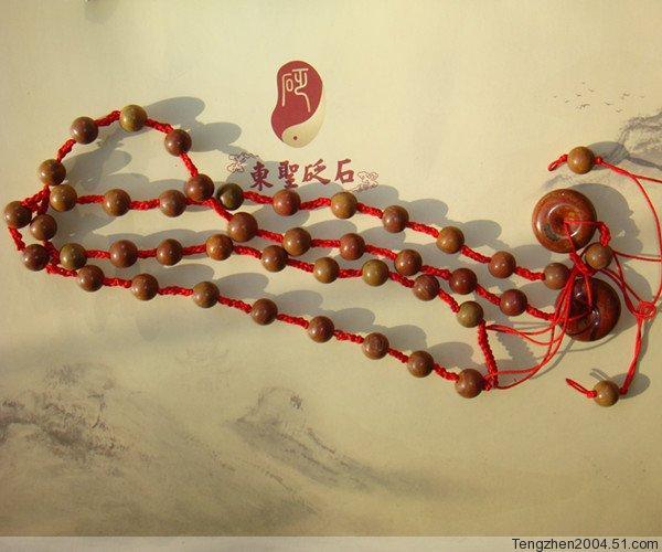 供应正品泗滨砭石 东圣砭石 泗水砭石 红 精美砭石腰链 包邮