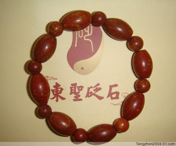供应正品泗滨砭石 东圣砭石 砭石女士手链 包邮