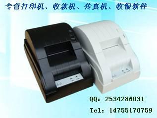 供应合肥厨房前台芯烨58III热敏小票打印机