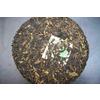 供应野生茶