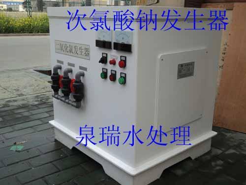 供应次氯酸钠发生器