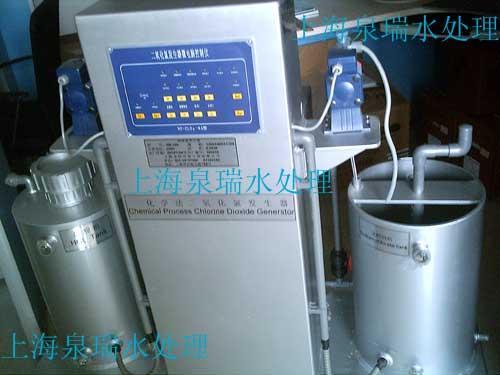 供应二氧化氯消毒器