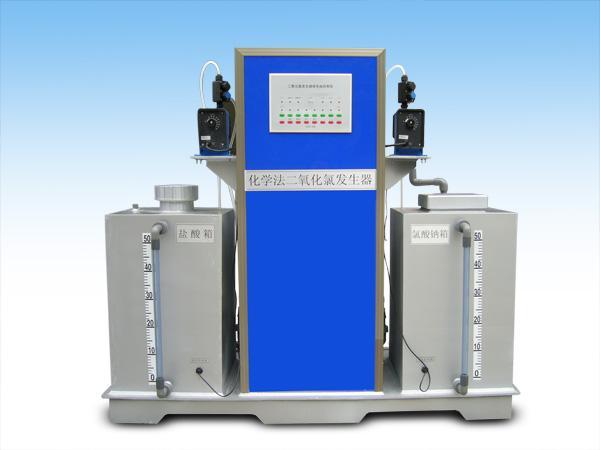 供应化学法二氧化氯发生器