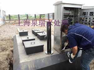 供应一体化地理式生活污水设备