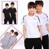 2011专柜同步耐克情侣款舒适短袖休闲运动套装