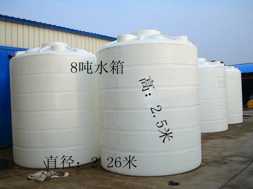 供应8吨塑料水箱