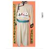 内蒙古民族服装服饰 演出服 2011设计新款男皮边蒙古族时装