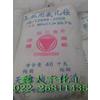 供应天津工业、农业氯化铵