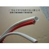 供应硅树脂玻璃纤维管