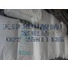 供应天津苯甲酸钠价格