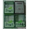 供应茶叶包装/高档茶叶包装/茶叶包装生产厂家/茶叶礼品透明包装盒